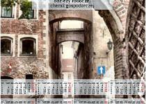 Kalendarz - Sekuro